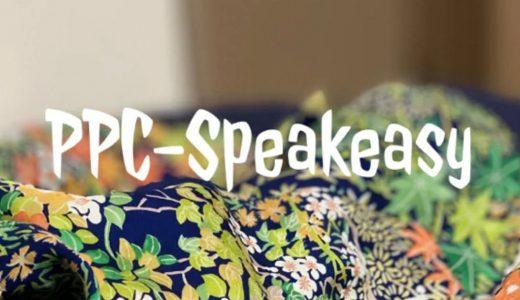 PPC-Speakeasyとは?